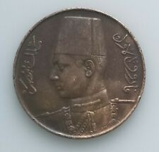 1947 EGYPT ONE 1 Millieme BRONZE ,  King Farouk