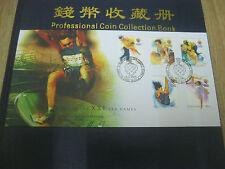 FDC Malaysia 2001 - SEA Games XXI