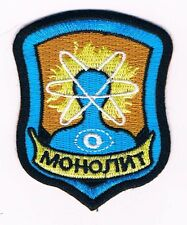 S.T.A.L.K.E.R. STALKER Factions Monolith patch Clear Shadow Chernobyl Sky