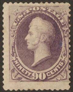 """US Sc# 218 *MINT RG H* { 90c PURPLE COMMODORE PERRY } """"SCARCE FROM 1888 SERIES"""