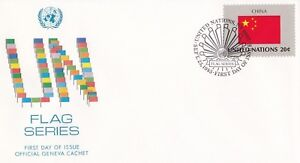 UN26) United Nations 1983 China 20c Stamp - UN Flag Series FDC. Price: $4.00
