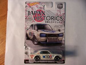 2016 HOT WHEELS CAR CULTURE JAPAN HISTORICS 1 NISSAN SKYLINE HT 2000GT-X