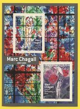 FRANCE 2017 Bloc F 5116 Marc CHAGALL NEUF**LUXE MNH