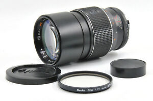 Focal MC Auto 200mm F3.3 Lens For Minolta MD Mount! Good Condition!