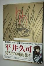 HISASHI HIRAI ILLUSTRATION WORKS ART BOOK MOBILE SUIT GUNDAM JAPAN TN1 49748