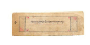 Antique Book de Prieres Tibetan Of Monk Manuscript -tibetan manuscript-9114