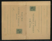 Spain  postal  reply    card  5 cent green   unused          KEL09131