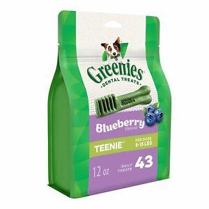 Greenies Bursting BlueBerry Teenie Size 43 count 12 oz | Dental Treats for Dogs
