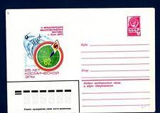 RUSSIA-UNIONE SOVIETICA - 1982 - Int. Post. - IV esposizione filatelica ad ESSEN