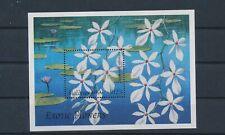 LM35936 Maldives plants flora nature flowers good sheet MNH