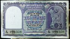 10 RUPEES BOAT ISSUE 1962 BIG SIZE SIGNED GOV. P C BHATTACHARYA D-8