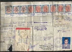 Pakistan Arms License 13 Revenue Stamps BALUCHISTAN Province Used ON Paper