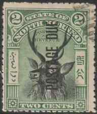 NORTH BORNEO 1901 POSTAGE DUE 2c DEER GREEN CTO CAT RM 150 AS POSTALLY USED