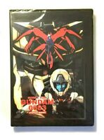 Mobile Suit Gundam 0083 Stardust Memory:The Complete Anime Series DVD Collection