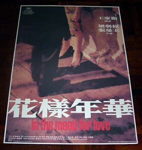 "Wong Kar-Wai ""In the Mood for Love"" Tony Leung Chiu-Wai HK 2000 POSTER B"