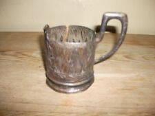 Russian Tea Glass Holder, Silver Plated Moscow University. Marked workshop 27
