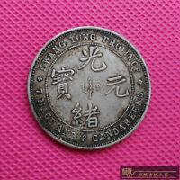 Rare 100%silver Chinese coin China coin KWANG HSU Yuan Bao KWANG TUNG Province