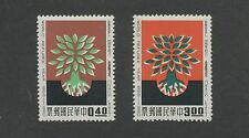 Lot of 2 1960 Republic of China WRY Uprooted Oak Postage Stamps #1252-1253