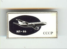 USSR Russian Aviation Iridescent Badge IL-86