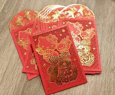 10 Hello Kitty Year of the Rat 2020 Lasercut Red Envelopes / Money Envelopes