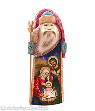 "Russian SANTA NATIVITY SCENE Wooden Hand Carved Hand Painted 9.75"" Tall"