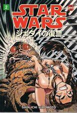 STAR WARS: RETURN OF THE JEDI #2 MANGA DARK HORSE COMICS