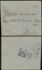 INDIA KE7 USED in BUSHIRE 1907 ENVELOPE HAJEE SEYED MOHAMED ZEHONY...2A 6p