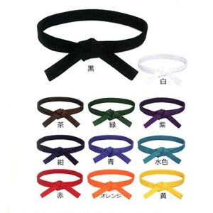 MARTIAL WORLD KARATE Color Belt Obi stuck to quality from JAPAN FedEx tracking