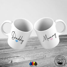 More details for mummy and daddy mugs mug set mum dad cup present gift new parents