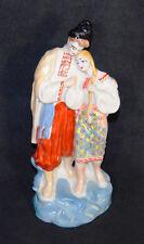 Vintage Porcelain Figurine USSR RUSSIAN ORIGINAL RARE Hand Painted
