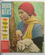 SOPHIA LOREN - polish magazine cover photo rare mag [ 1962 ]