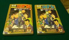 DETECTIVE CONAN MOVIE IL 14esimo BERSAGLIO VOL. 1 E 2 ANIME BOOK  GIAPPONESE