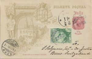 To/From - 1898 - Stationery card uprated from Portuguese India to Switzerland