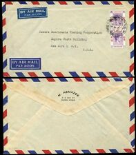 HONG KONG 1953 KG6 AIRMAIL 2 x $2 to NY...M NEMAZEE ENVELOPE