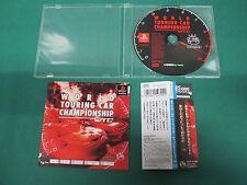 PlayStation -- WTC World Touring Car Championship -- PS1. JAPAN. Work. 36906