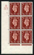 KGVI SG Spec Q7 1 1/2d Red-brown Cyl 52 Dot Control B37 Perf E/I Marginal Rule