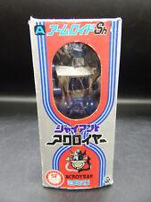 vintage Microman giant Acroyear ARMROID SH Takara Japanese micronauts Japan +box