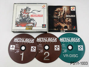 Metal Gear Solid Integral Playstation 1 Japanese Import PS1 JP Japan US Seller
