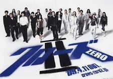 CROWS ZERO II Movie POSTER 27x40 Japanese Nobuaki Kaneko Haruma Miura Shun Oguri