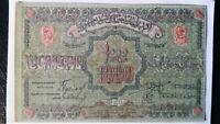 RUSSIA AZERBAIJAN TRANSCAUCASIA 1000 RUBLES 1921 PS712 UNC