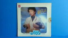 【 kckit 】劉文正 風 黑膠唱片 LP582 P6