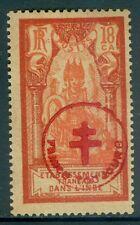 Français Inde : 1943. Yvert# 230K Très Fine, Mint Nh. Rare Timbre. Chat € 1,800