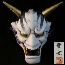 Japanese Traditional mask Hannya Noh Kabuki Devil Demon Oni diablo Display plate