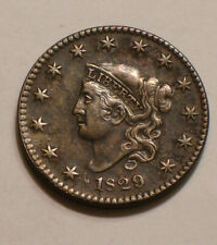 1829 Coronet Head Large Cent sharp FULL DETAIL