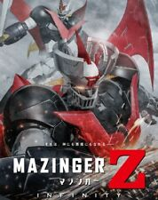 MAZINGER Z: INFINITY THE MOVIE DVD ENGLISH SUBTITLES NR