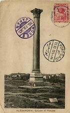 1920 Turkey Alexandria Kobe Japan Cover via Port-Said written in Russia on PPC
