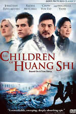 The Children of Huang Shi (ex-rental DVD) Chow Yun Fat, Michelle Yeoh