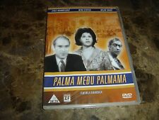 Palma medju Palmama (A Palm between the Palms) (DVD 1967)