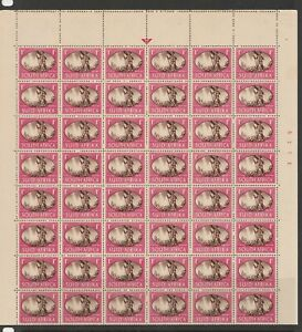 SOUTH AFRICA 1945 VICTORY 1d FULL SHEET MNH WITH BARBED VARIETY + ALL OTHERS