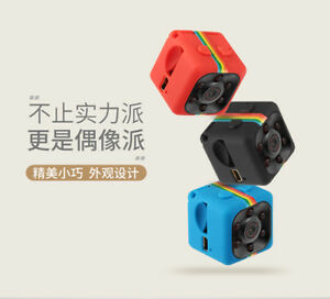 Mini Home Camera 1080P HD Camcorder with Night Vision 120 Degree Security DVR
